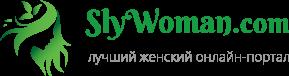 SlyWoman