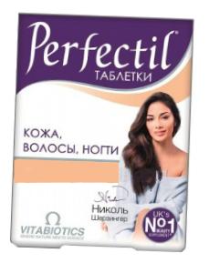 Perfektil-1